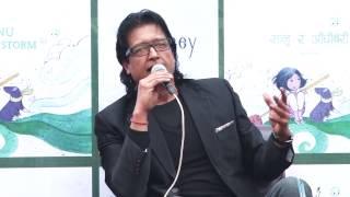पुस्तक विमोचनः सानु र आँधीबेरी, लेखकः बन्दना तुलाचन