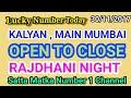 30/11/2017 satta matka kalyan , main mumbai ,rajdhani night