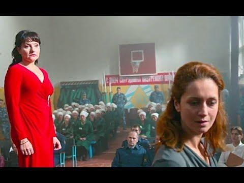 Жги - трейлер 2017