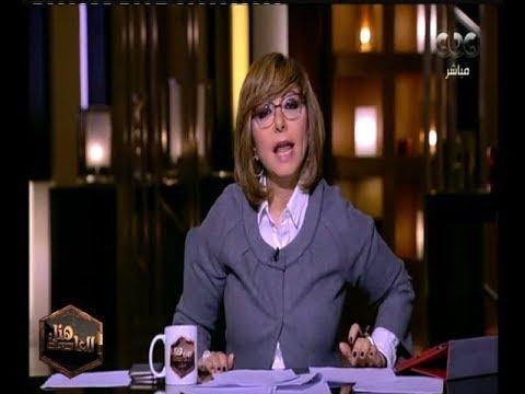 هنا العاصمة| لميس الحديدي تفضح ادعاءات هشام جنينة وسامي عنان| الحلقة الكامل