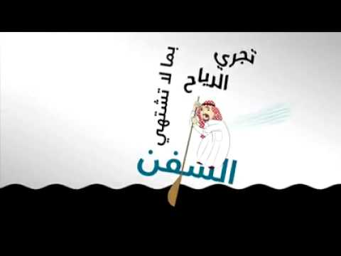 Medgulf Advertising - Youssef El Jarah - 2012