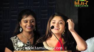 Kannakkol Movie Audio Launch