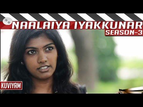 Kuviyam-Short-Film-by-Kishore-Naalaiya-Iyakkunar-3