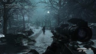 Video Very Cool Sniper Night Mission from Call of Duty Ghosts MP3, 3GP, MP4, WEBM, AVI, FLV Maret 2018