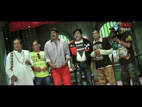 Bakara Full telugu movie
