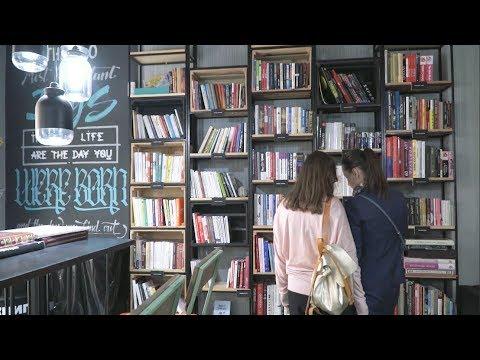 Частная библиотека | БИЗНЕС-ПЛАН (видео)