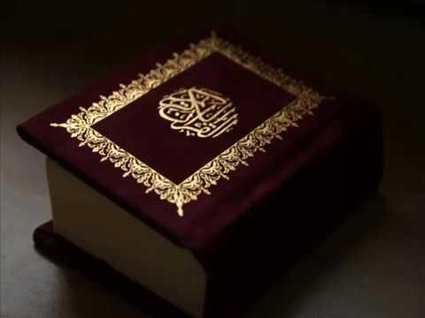 Allah Tu Dikha De Karishma Quran Ka No music
