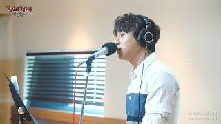 Hwang Chi Yeul - A Daily Song, 황치열 - 매일 듣는 노래 [정오의 희망곡 김신영입니다] 20170623