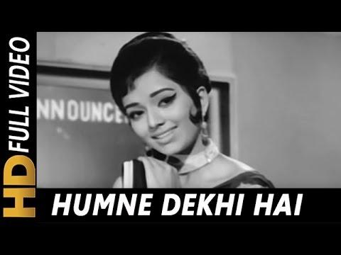 Humne Dekhi Hai In Aankhon Ki Mehakti Khusboo | Lata Mangeshkar| Khamoshi 1969 Songs| Rajesh Khanna