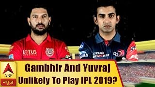 Gambhir And Yuvraj Unlikely To Play IPL 2019? | ABP News