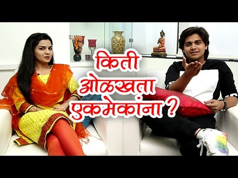 Video Aarya & Abhinay | How Well Do You Know Each Other | Ti Saddhya Kay Karte | Marathi Movie 2017 download in MP3, 3GP, MP4, WEBM, AVI, FLV January 2017