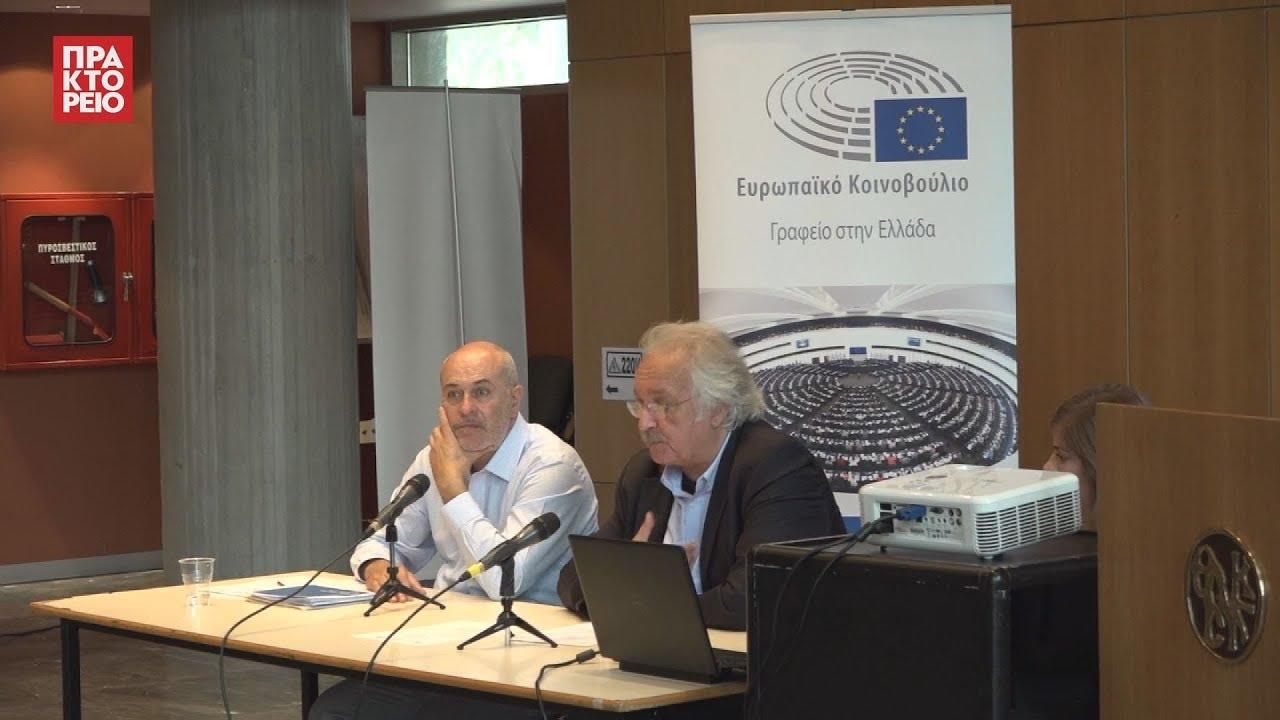 Ενημέρωση δημοσιογράφων της Θεσσαλονίκης εν όψει Ευρωεκλογών 2019