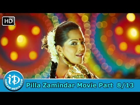 Pilla Zamindar Movie Part 8/13 - Nani, Haripriya, Bindu Madhavi