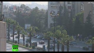 Así amanece Damasco tras el ataque de EE.UU., Reino Unido y Francia