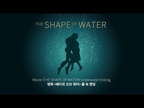 🎧 Movie 「The shape of water」 Ending   Deep sea sound   Ambience ASMR