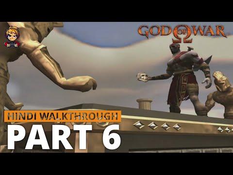 "{Hindi} God of War ""The Rings Of Pandora"" Gameplay Walkthrough PART-6"