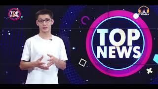 TOP NEWS / Новости из мира кыргызского шоу-бизнеса