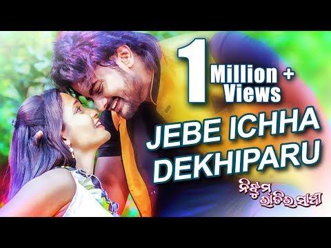 Video JEBE ICHHA DEKHI PARU  | ROMANTIC TITLE TRACK-1 | Jyoti & Tamanna | SARTHAK MUSIC | Sidharth TV download in MP3, 3GP, MP4, WEBM, AVI, FLV January 2017