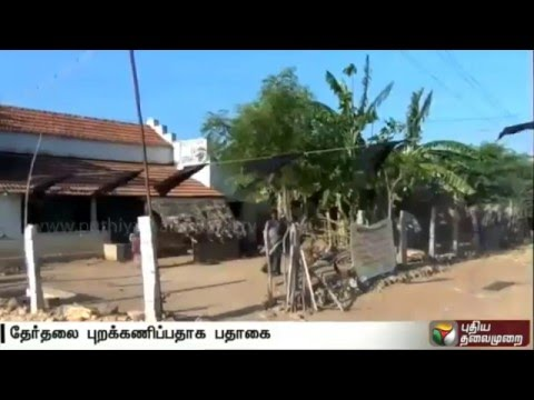 Residents-of-Ilayankudi-threaten-to-boycott-elections-due-to-inaction