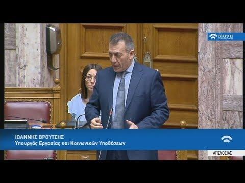 Βουλή: Δεν θα πληρώνουν εισφορές οι συνταξιούχοι με αγροτικό κλήρο και εισόδημα έως 10.000 ευρώ.
