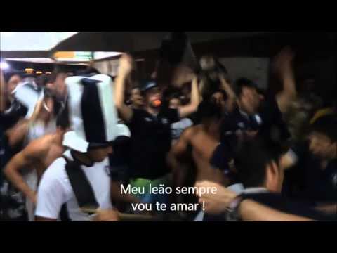 CAMISA 33 - COPA DO BRASIL SUB20 - REMO 1-1 VITÓRIA , SAIDA MANGUEIRAO , CLUBE DO REMO ES O MAIOR - Camisa 33 - Remo