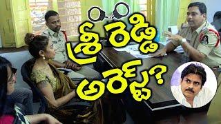 Video Breaking News! Actress Sri Reddy Arrest? | Sasank Vamsi | Pawan Kalyan | YOYO Cine Talkies MP3, 3GP, MP4, WEBM, AVI, FLV April 2018