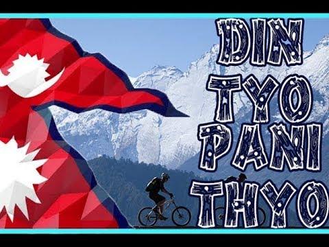 (DIN TYO PANI THIYO - Duration: 4 minutes, 1 second.)