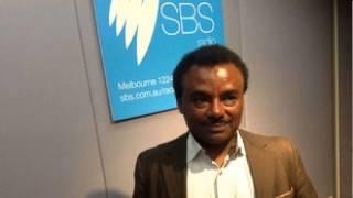 Interview with Dr. Girma Berhanu Pt 1 SBS Amharic