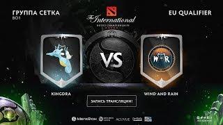 Kingdra vs Wind and Rain, The International EU QL [GodHunt, Smile]