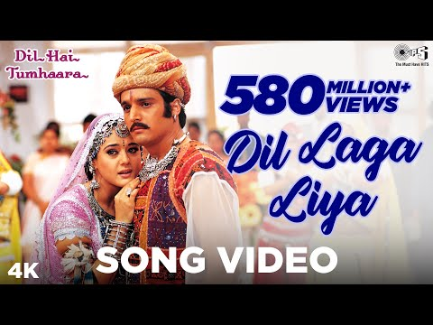 Dil Laga Liya Song Video - Dil Hai Tumhaara | Preity & Arjun Rampal | Alka Yagnik & Udit Narayan
