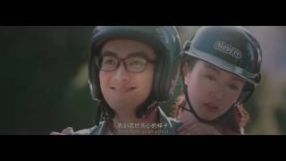 Nonton 高跟鞋先生2016  薛凯琪 陈学冬 王祖蓝 Film Subtitle Indonesia Streaming Movie Download