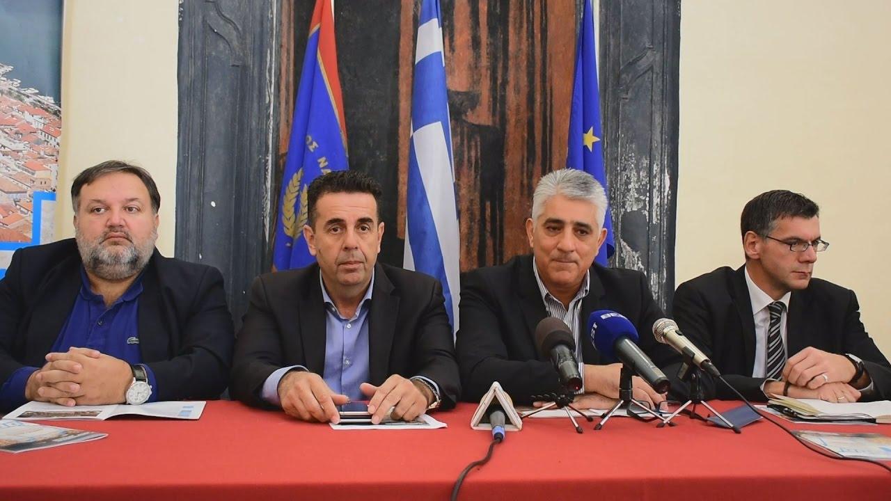 Ελληνογερμανική συνέλευση