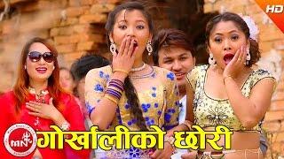 Gorkhaliko Chhori - Chetan Gotame & Chija Tamang   Ft.Suman, Kopila, Biraj,