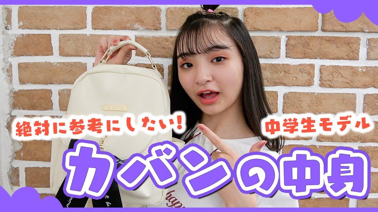 ニコ☆プチTV