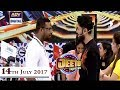 Jeeto Pakistan - 14th July 2017 - ARY Digital show