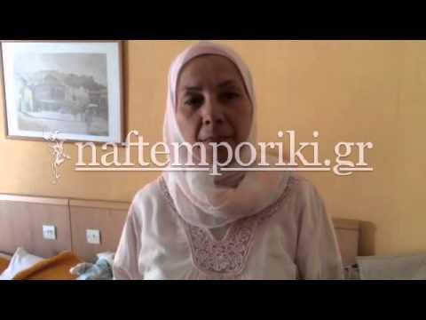Δηλώσεις Σύριας πρόσφυγα για το City Plaza