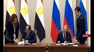 موجز الرابعة .. توقيع اتفاقية الشراكة والتعاون الاستراتيجي المصرية الروسية