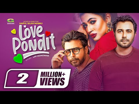 Love Pondit  | Drama | Bangla HD Natok || Ft Apurba | Badhon | Afran Nisho