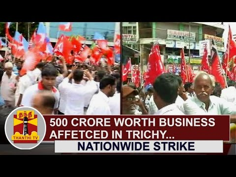 Nationwide-Strike--Rs-500-Crore-Worth-Business-affected-in-Trichy-Thanthi-TV