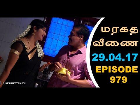 Maragadha Veenai Sun TV Episode 979 29/04/2017