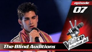 The Voice of Afghanistan - Blind Auditions 7th Episode