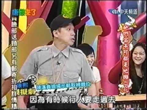 超好笑 陳漢典示範警察取締攤位模仿