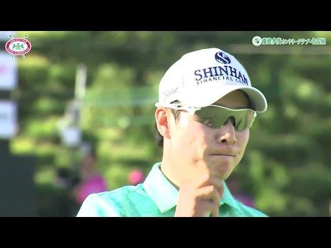 決勝2日目ダイジェスト動画