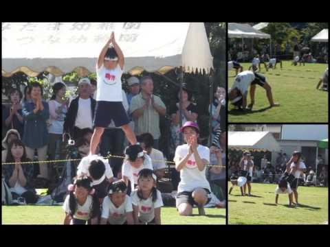 みたま幼稚園 運動会2013