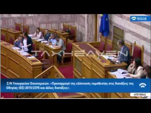 Συζήτηση νομοσχεδίου – Απόσυρση διάταξης για το επαγγελματικό απόρρητο