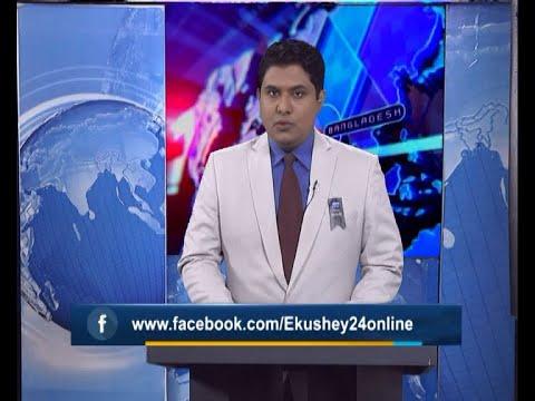 09 pm News || রাত ০৯টার সংবাদ || 07 August 2020 || ETV News