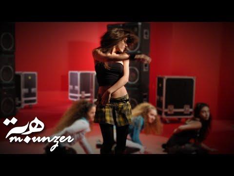 Chou Bhebbak - Hiba Mounzer / هبة منذر - شو بحبك (видео)