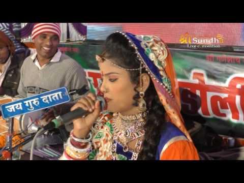 Video Mamta chohan BHAJAN   2017 LETEST LIVE rojda hanumanaji  bhajan download in MP3, 3GP, MP4, WEBM, AVI, FLV January 2017