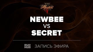 NewBee vs Secret, Manila Masters, game 1 [Adekvat, Inmate]