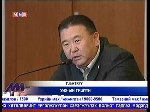 Г.Батхүү: Замын ажлыг Монголын нэрээр тендерт ялсан хятад компаниуд хийж байна
